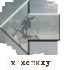 http://s2.uploads.ru/t/xK9ip.png