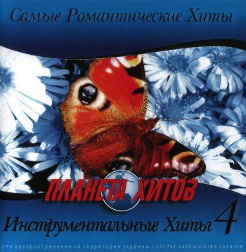 http://s2.uploads.ru/t/xQC5d.jpg