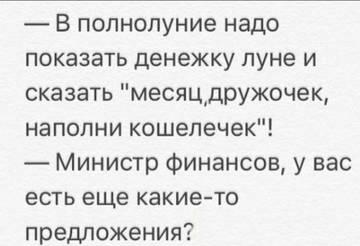 http://s2.uploads.ru/t/xXpP3.jpg