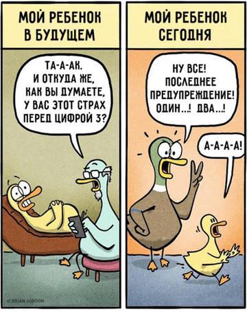 http://s2.uploads.ru/t/xYnfS.jpg