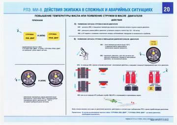 http://s2.uploads.ru/t/xZVlp.jpg