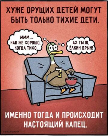 http://s2.uploads.ru/t/xZjDn.jpg