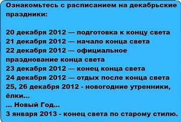 http://s2.uploads.ru/t/xjawH.jpg