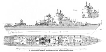 Проект 1164 ''Атлант'' - ракетный крейсер XjmCl