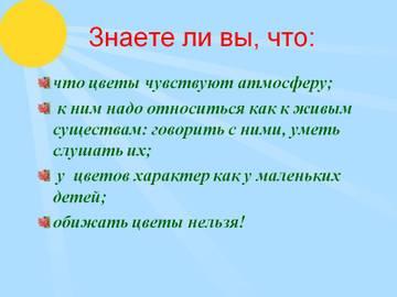 http://s2.uploads.ru/t/xkc7X.jpg