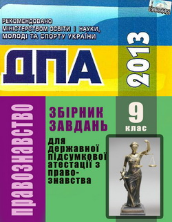 http://s2.uploads.ru/t/xrYuU.jpg
