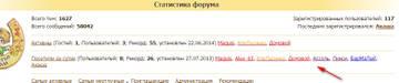 http://s2.uploads.ru/t/xsM6d.jpg