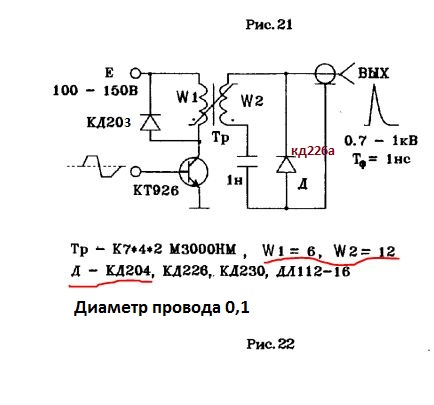 http://s2.uploads.ru/t/xsZ7b.jpg