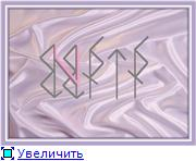 http://s2.uploads.ru/t/xtV6W.jpg