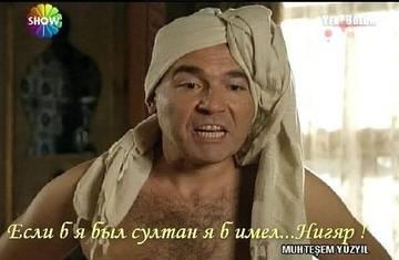 http://s2.uploads.ru/t/xzbH5.jpg