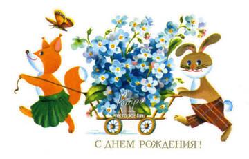 http://s2.uploads.ru/t/y2ZnB.jpg