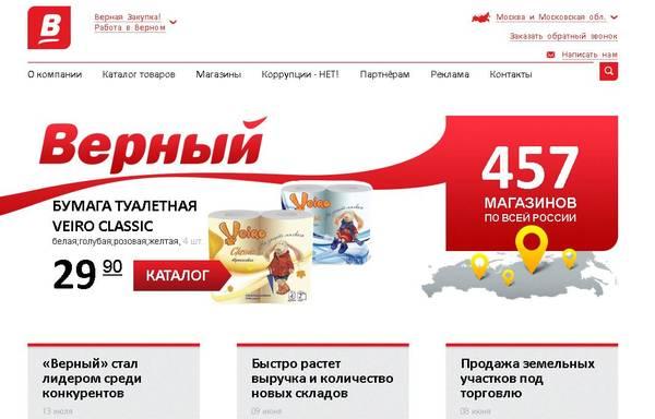 http://s2.uploads.ru/t/y3K1d.jpg