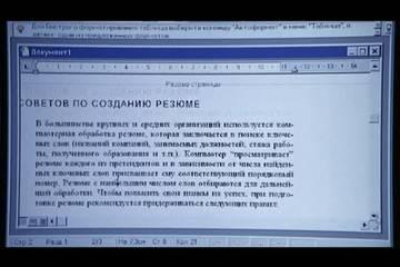 http://s2.uploads.ru/t/y7Tbs.jpg