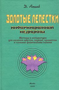 http://s2.uploads.ru/t/y83IK.jpg