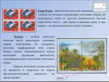 http://s2.uploads.ru/t/yDvN2.jpg