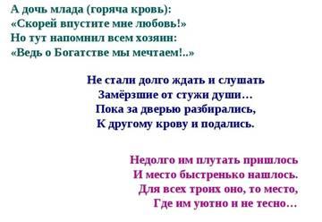 http://s2.uploads.ru/t/yH6Ru.jpg