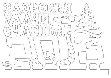 http://s2.uploads.ru/t/yRLTz.jpg
