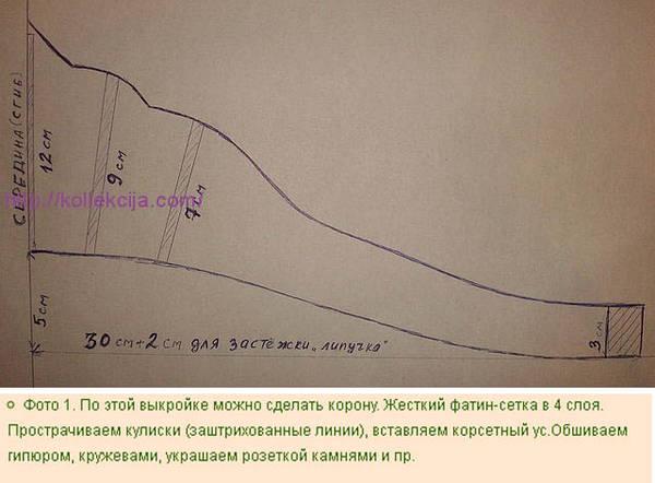http://s2.uploads.ru/t/yUsZ5.jpg