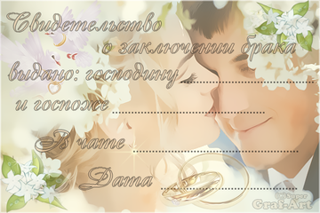 http://s2.uploads.ru/t/yVEhv.png