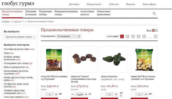 http://s2.uploads.ru/t/yX5eA.jpg