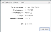 http://s2.uploads.ru/t/ycKNW.jpg