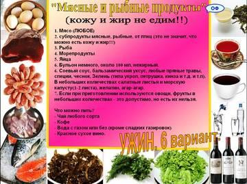 http://s2.uploads.ru/t/ycxO3.jpg