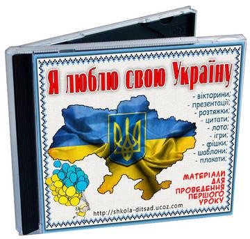 http://s2.uploads.ru/t/yeJID.jpg