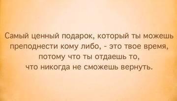 http://s2.uploads.ru/t/yfhFI.jpg