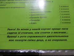http://s2.uploads.ru/t/ygjpN.jpg