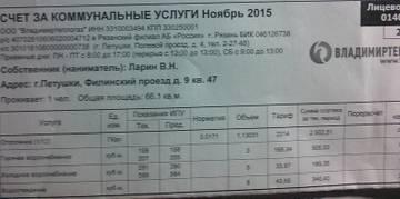 http://s2.uploads.ru/t/ykotL.jpg