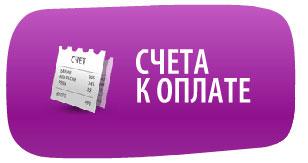 http://s2.uploads.ru/t/yltJR.jpg