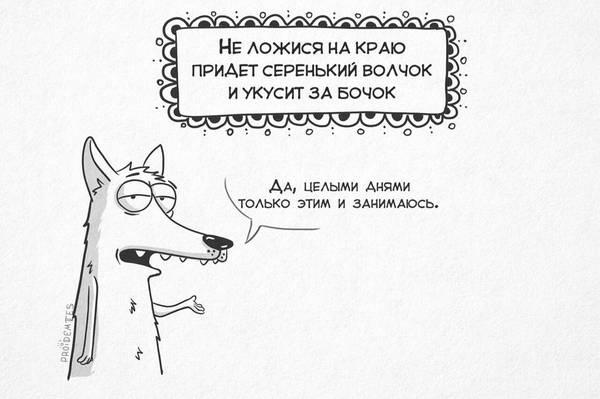 http://s2.uploads.ru/t/ypZ1d.jpg
