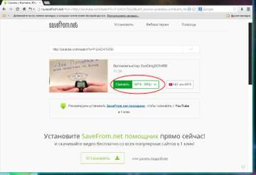 http://s2.uploads.ru/t/yqsIZ.jpg