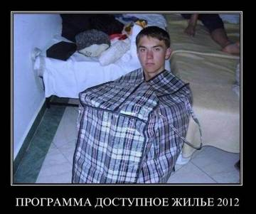 http://s2.uploads.ru/t/ytAkY.jpg