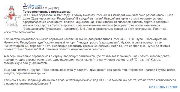 http://s2.uploads.ru/t/ytGem.png