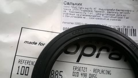 http://s2.uploads.ru/t/z2AQh.jpg