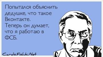http://s2.uploads.ru/t/z3GO8.jpg