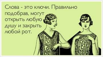 http://s2.uploads.ru/t/z3kBX.jpg
