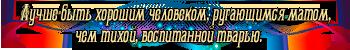 http://s2.uploads.ru/t/z6LTS.png
