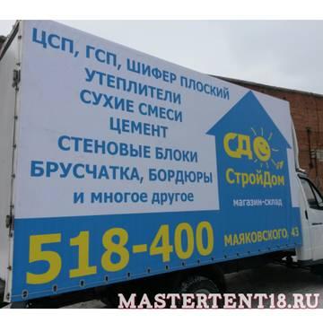 http://s2.uploads.ru/t/z7nLk.jpg