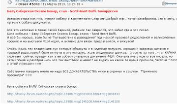 http://s2.uploads.ru/t/z8bT5.jpg