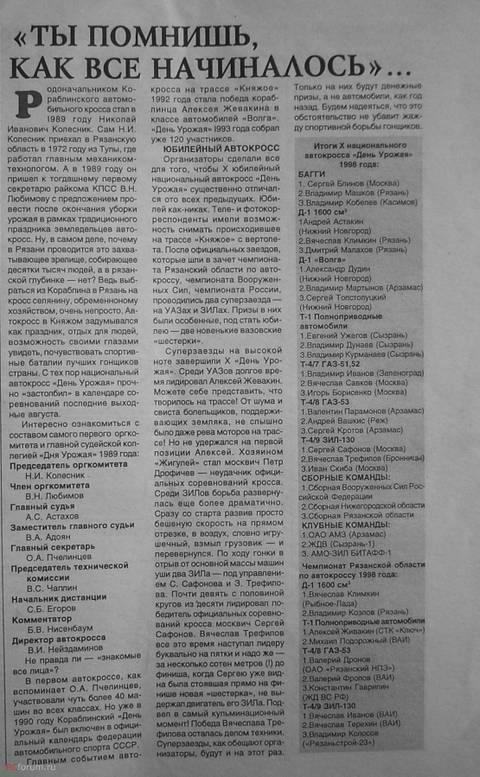 http://s2.uploads.ru/t/zADe9.jpg