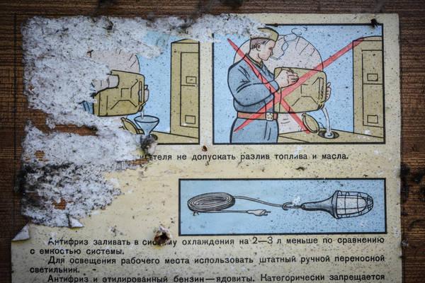 http://s2.uploads.ru/t/zBYi3.jpg