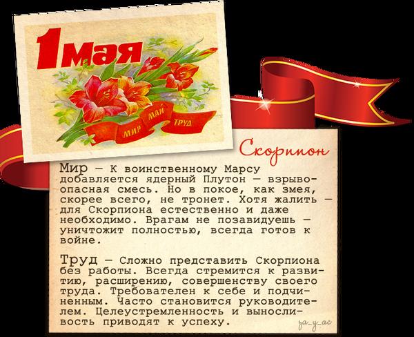 http://s2.uploads.ru/t/zEkhf.png