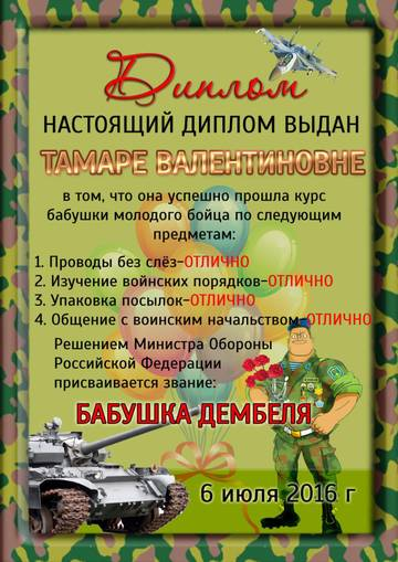 http://s2.uploads.ru/t/zEn9U.jpg