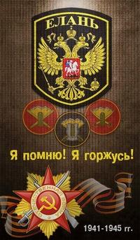 http://s2.uploads.ru/t/zFCg6.jpg