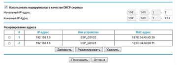http://s2.uploads.ru/t/zGgNK.jpg