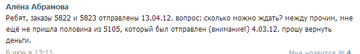 http://s2.uploads.ru/t/zHs07.png