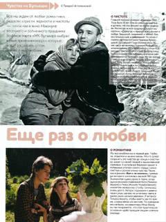 http://s2.uploads.ru/t/zILXy.jpg