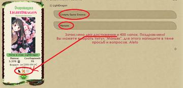 http://s2.uploads.ru/t/zKenf.png